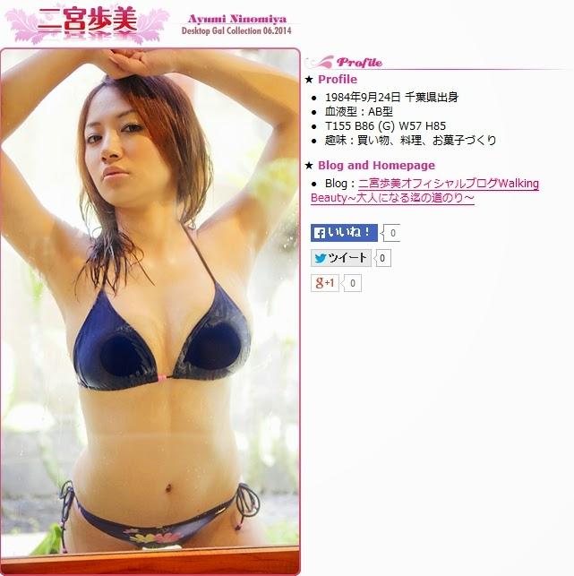 DGC No.1170 Ayumi Ninomiya 07010