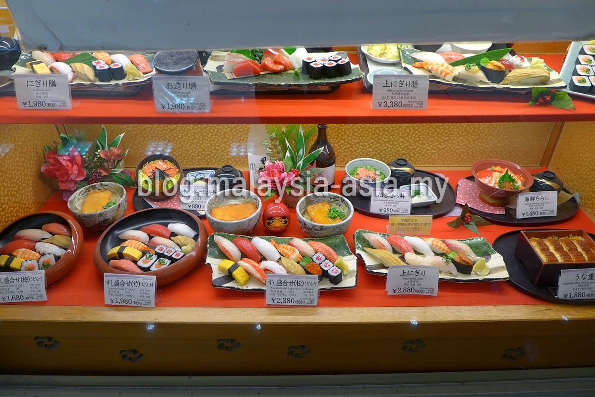 Sushi Restaurant in Osaka Japan