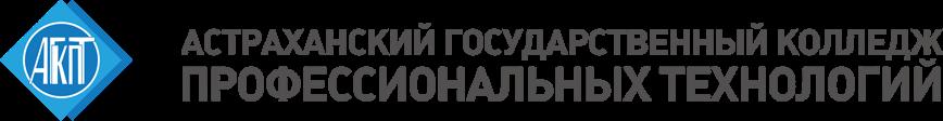 Блог АГКПТ Отдел проектной деятельности
