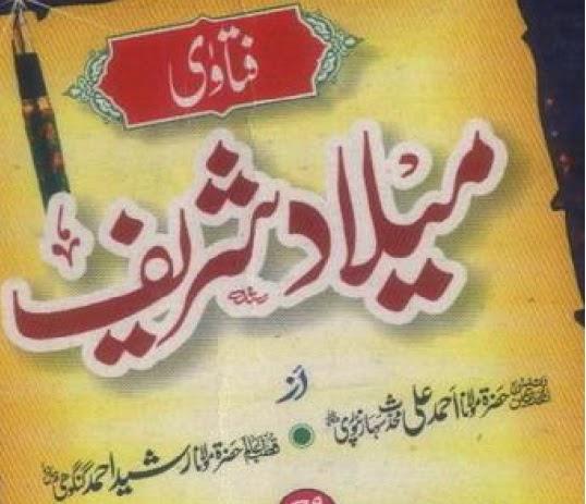 http://books.google.com.pk/books?id=h2viBAAAQBAJ&lpg=PA1&pg=PA1#v=onepage&q&f=false