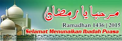 Banner Ramadhan 2015/1436h