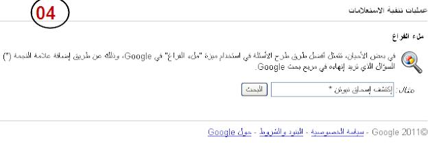 google adress