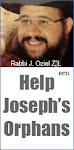 R' Oziel Family Fund