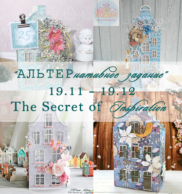 """""""АЛЬТЕРнативное задание"""" до 19/12"""