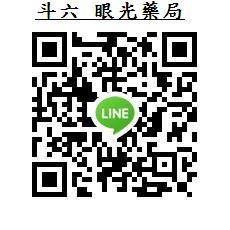 預約訂貨 用LINE諮詢
