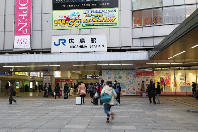 Hiroshima Train Station in Japan