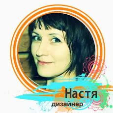 Я дизайнер блога Ассорти!