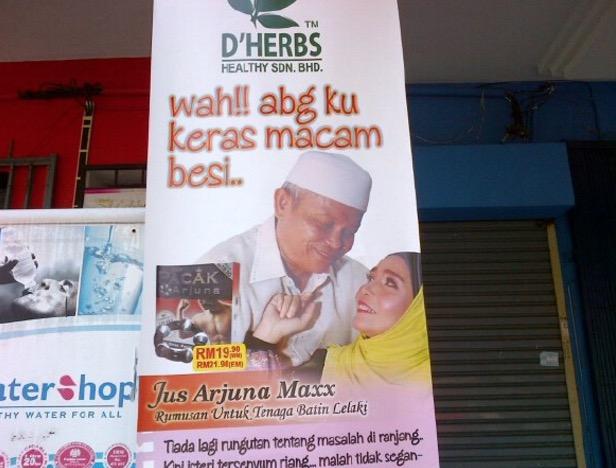 11 Iklan Ubat Kuat di Malaysia yang Jilake