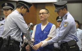 Κινέζος Καταδικάστηκε σε θάνατο που σκότωσε βρέφος