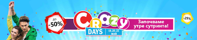 EMAG Crazy Days→ > ���� ��������� �� -50%  19-21 ��� 2015