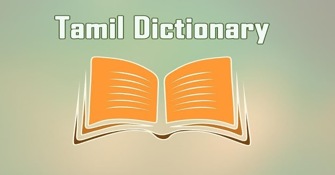 lifco dictionary english to tamil pdf free download