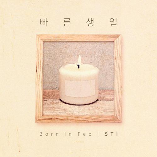 [Single] STi – Born In Feb