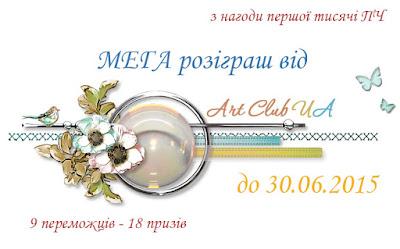 2.bp.blogspot.com/-WMidTuGJCUk/VBSfy3NacuI/AAAAAAAAEcE/5jT40YmzosI/s1600/%D0%9D%D0%B0%D0%B4%D1%8F.jpg