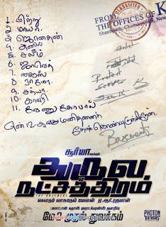 Surya's Dhruva Natchthiram Movie Firstlooks