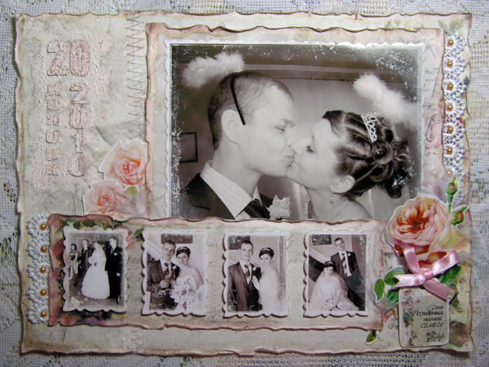 Свадебный альбом для своими руками фото