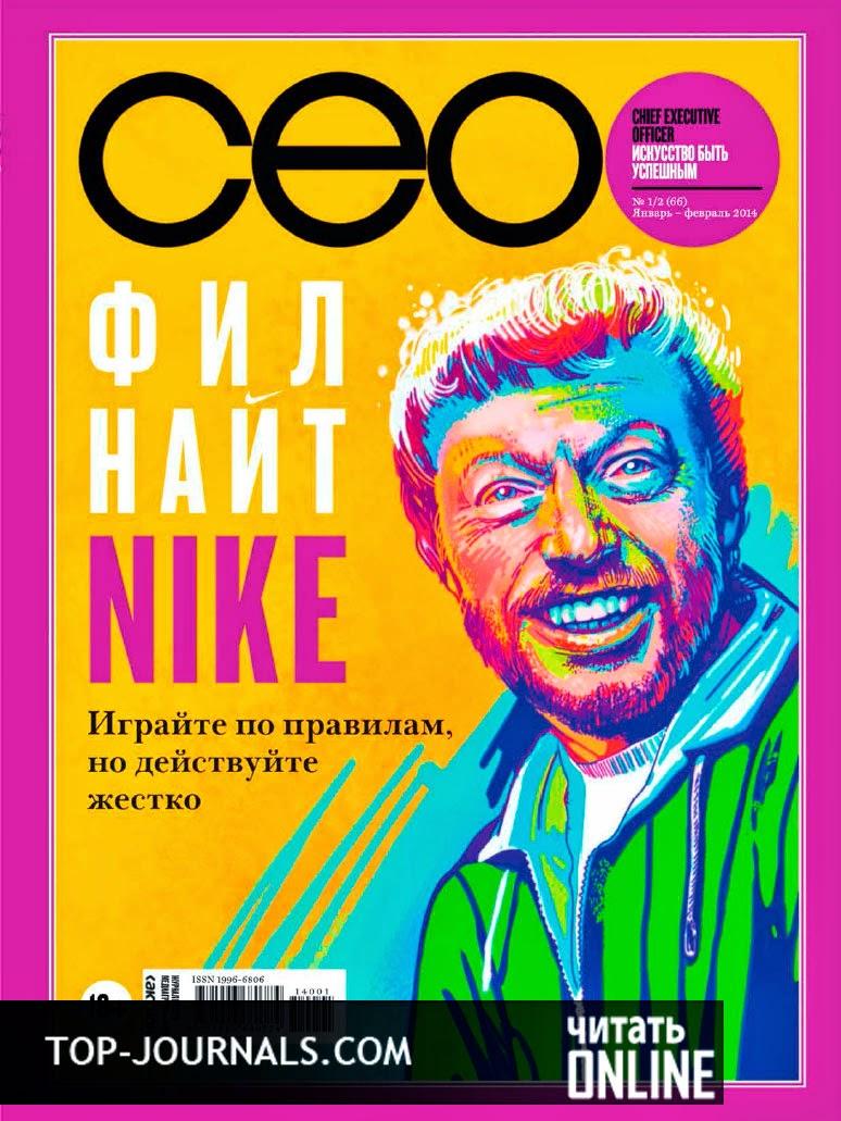 журнал автомир 9 февраль 2014 онлайн