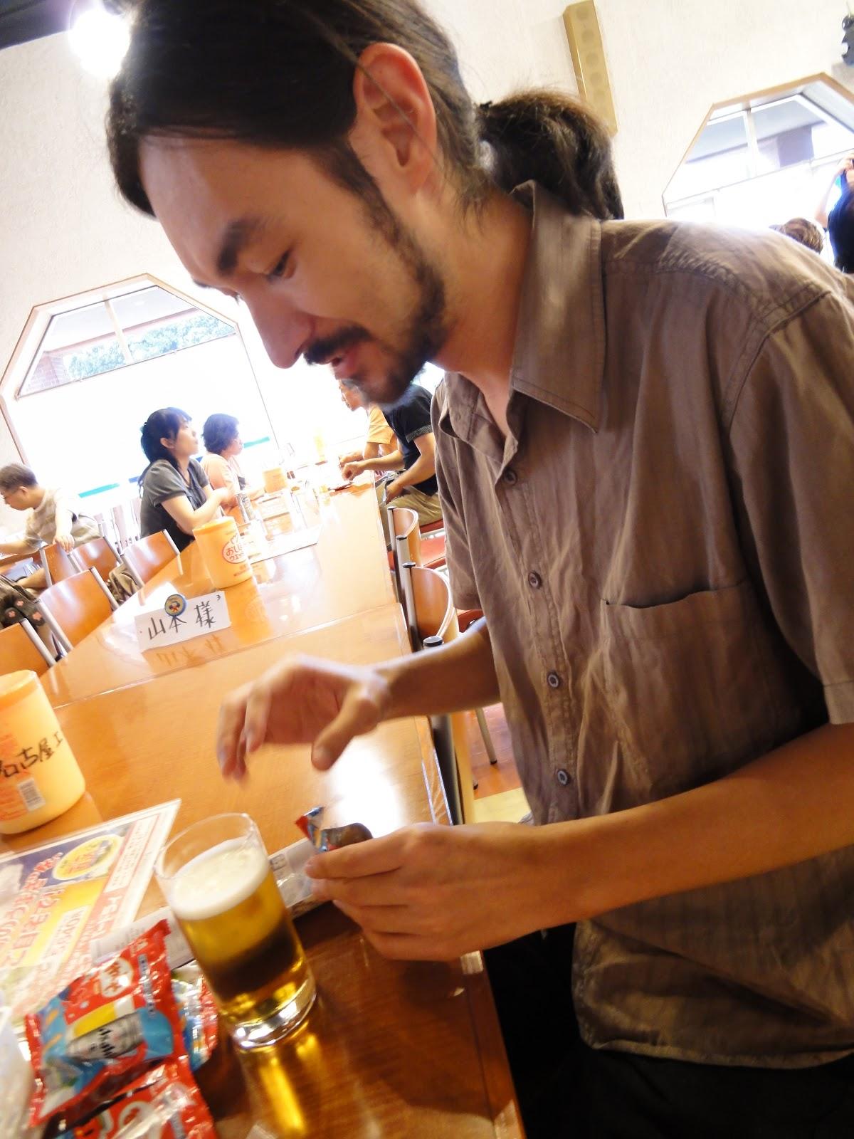 Victoria In Japan Land Asahi Beer Factory In Nagoya