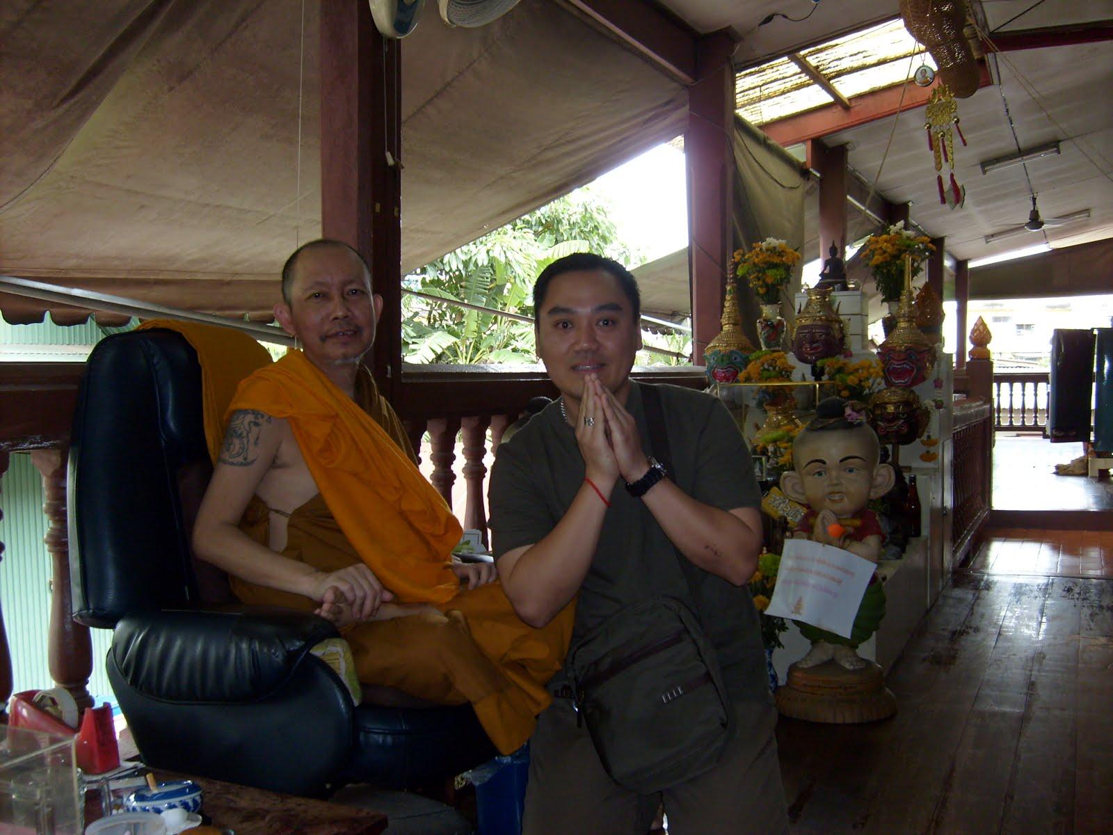 LP OD Wat Upsornsawan