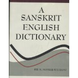 Sanskrit Dictionary (1,300 pages)
