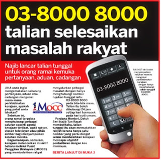 Pusat Panggilan 1Malaysia 1MOCC