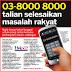 Pusat Panggilan 1Malaysia (1MOCC)