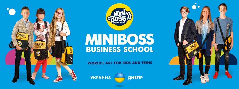 MINIBOSS BUSINESS SCHOOL (DNEPR)