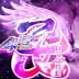 CR銀河乙女(甘デジ) | 釘読み・止め打ち・ボーダーライン