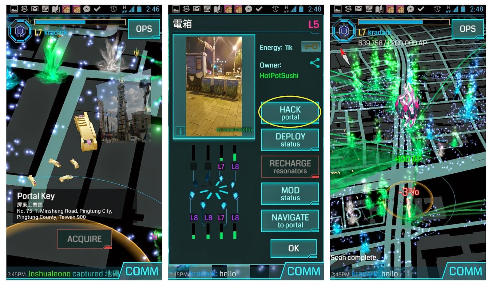 寶可夢GO的前作 - 擴增實境大作Ingress不只是一個GAME! - 6