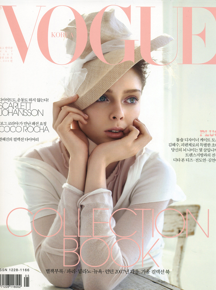 Coco Rocha in Vogue Korea May 2007 (photography: Alex Cayley)