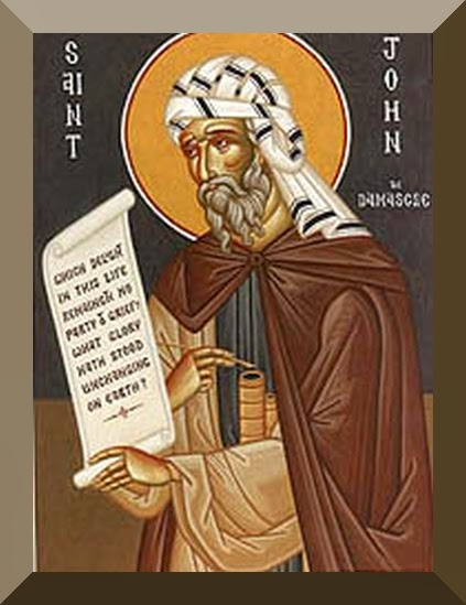 Saint John Damascene.jpg