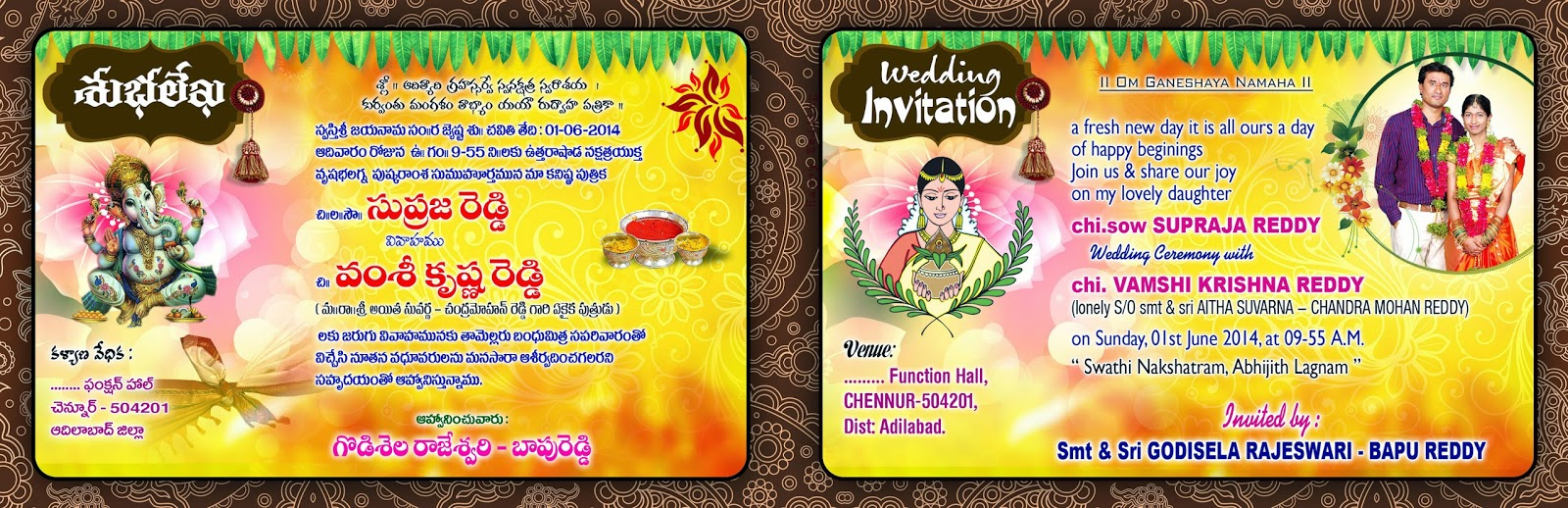 wedding invitation card psd design template free download | naveengfx