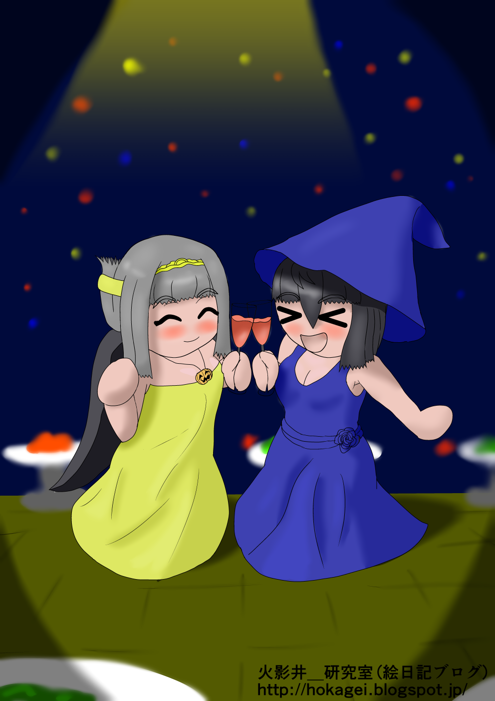 ハロウィンパーティー(八雲楓、羽園雫)
