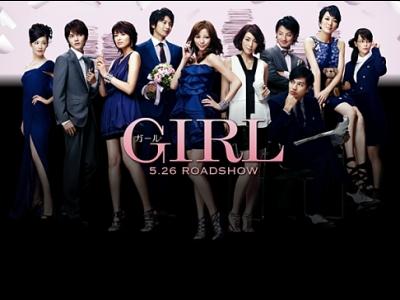 GIRL, filme