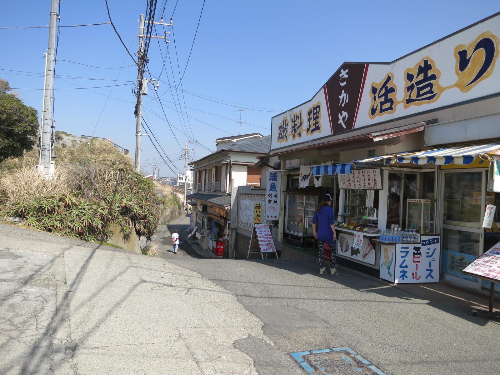 Japan concierge 39 s travelog tuna auction at misaki port for Asian cuisine ocean view nj