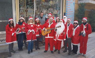 ΝΕΑ ΑΚΡΟΠΟΛΗ - Κάλαντα Χριστουγέννων στη Θεσσαλονίκη