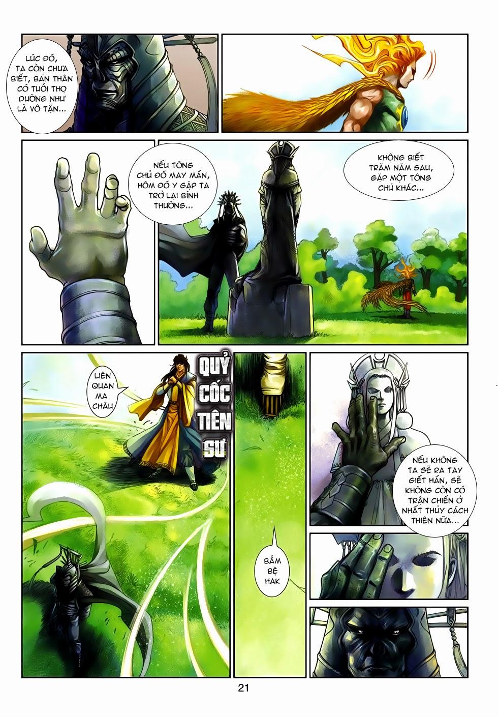 Thần Binh Tiền Truyện 4 - Huyền Thiên Tà Đế chap 14 - Trang 21