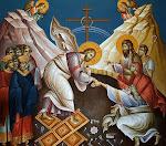 Bρείτε την ημερομηνία του Πάσχα για κάθε έτος