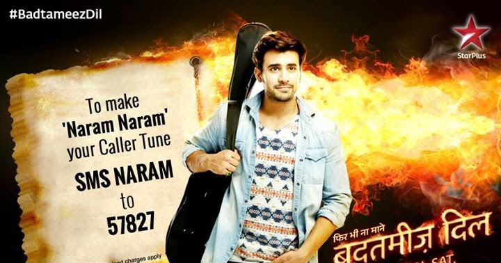 Free Download mere nishan mp3 song_star plus mp3