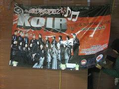 Banner Bengkel Koir KAB