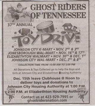GRMC Washington Toy Drive