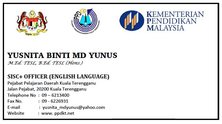 SISC+ FOR ENGLISH LANGUAGE