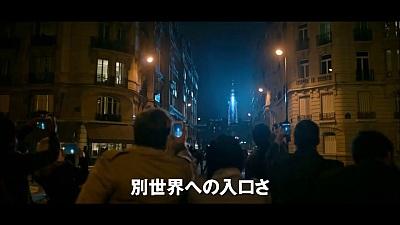 Tomorrowland (Movie) - International Trailer - Screenshot