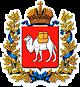 Бренды Челябинской области