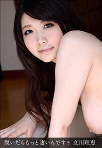 1Pondo 012414_743 - Tachikawa Rie