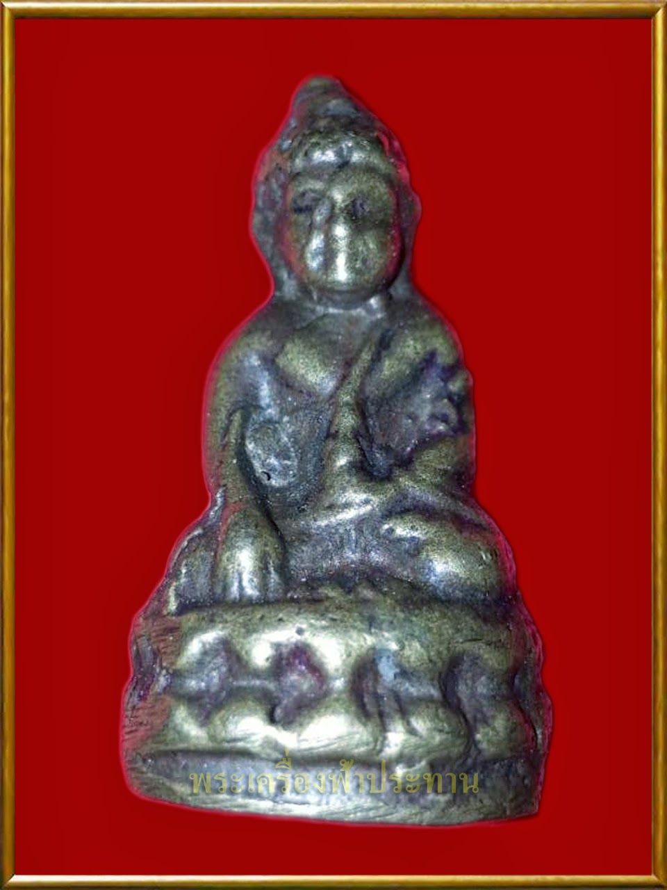 http://tubtimthong-amulet.blogspot.com/2014/12/blog-post_90.html