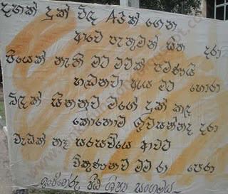 Lanka Jokes-Campus Posters-2