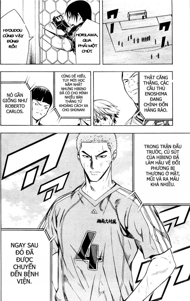 xem truyen moi - Area no Kishi - Chapter 83