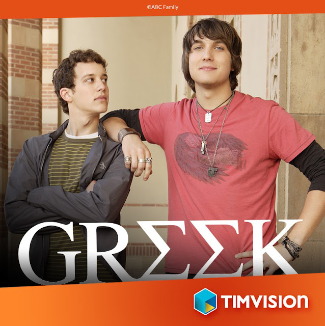 Greek la confraternita