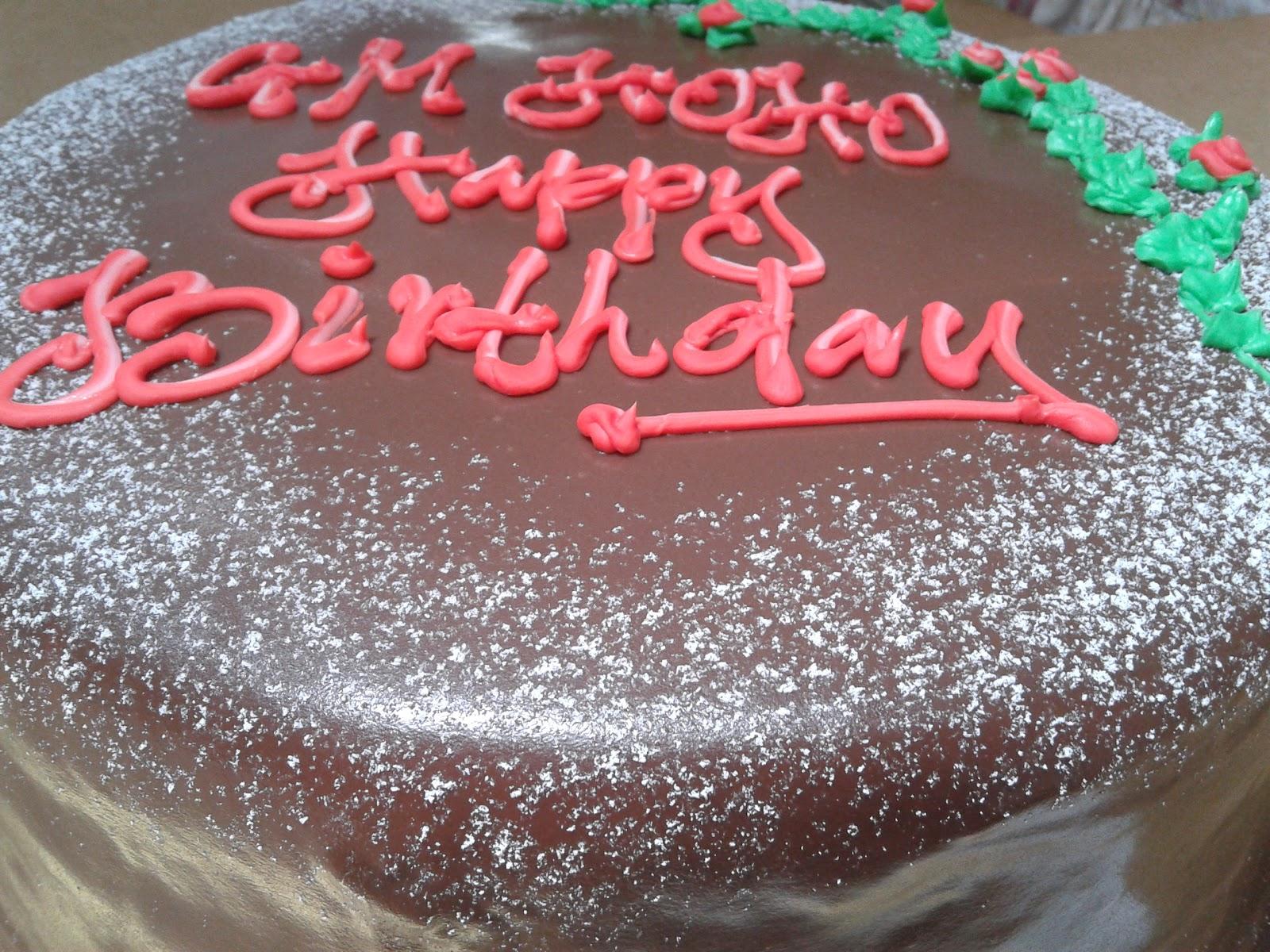 Missymiyen: Chocolate Indulgence & Skinny s Belated Birthday