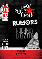 NEW ZERO GOD, RUMORS, NOCHNOY DOZOR